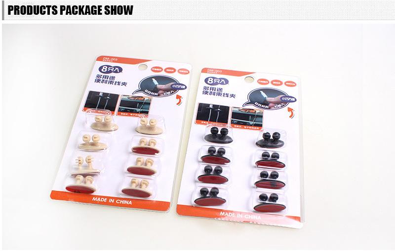 car-clips-2