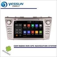 YESSUN для Toyota Camry XV40 2011 ~ 2007 CD DVD gps плеер Navi Радио Стерео HD экран Автомобильный мультимедийный навигация Wince/Android