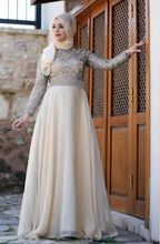 A-line With Hijab Beige Color Lace Overlay Elegant High Collar Casual Muslim Long Sleeve Maxi Evening Dress