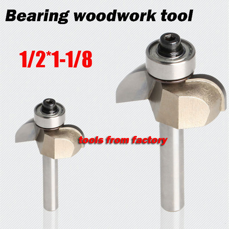1pc Wooden Router Bits 1/2*1-1/8 Woodworking Carving Cutter CNC Engraving Cutting Tools Bearing Woodwork Tool 1pc wooden router bits 1 2 5 8 cnc woodworking milling cutter woodwork carving tool
