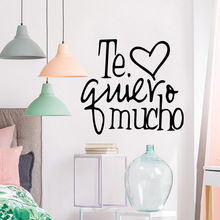 Diy spanish quotes Cartoon Wall Decals Pvc Mural Art Poster For Baby Kids Rooms Decor Decoration Murals