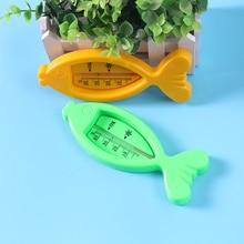 Термометр в форме рыбы для сухой и влажной ванночки для младенцев, игрушки для ванной, датчик воды для малышей, термометр для ухода за детьми