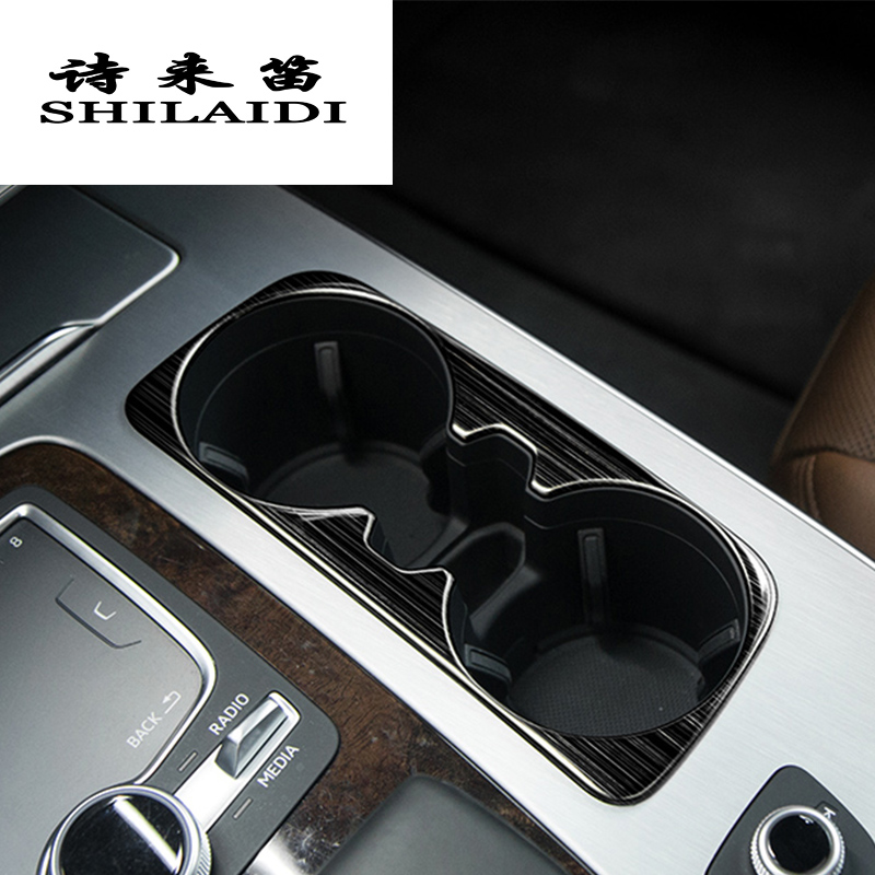 Car Styling Interior Stainless Steel sticker Water Cup Holder Panel Decoration Covers Stickers Trim For Audi Q7 Auto Accessories Car Stickers     - title=