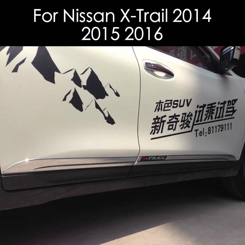for Nissan X-Trail X Trial Rogue T32 2014 2015 Side Door Body Protection Molding Trim Cover ABS Chrome Car Styling Accessories 2014 2015 for nissan rogue x trail rear tail licence plate cover trim trunk frame cover trim chrome
