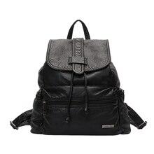 2017 искусственная кожа черный рюкзак корейской Винтаж Стиль сумки на плечо для отдыха довольно ранцы F1