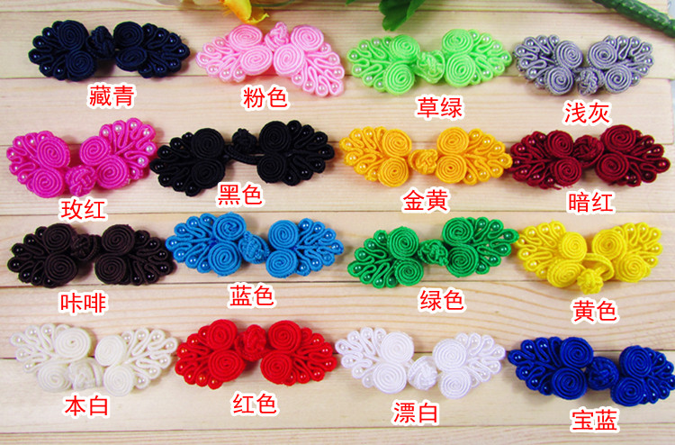 Chinese Handmade Frog Closures Swirl with Beads Knot Button High Quality Fancy Buttons 100 pcs Different Color Free Ship