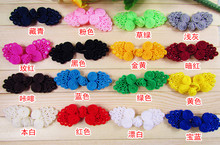 Chinese Handmade Frog Closures Swirl with Beads Chinese Knot Button High Quality Fancy Buttons 100 pcs Different Color Free Ship 20 pcs high quality 100