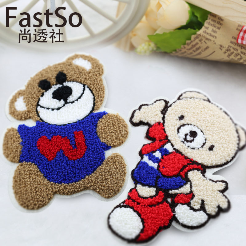 The Cartoon Bear embroidery cloth large wool Patches by sewing for clothing paste Jacket baby sweater patch clothes big patch