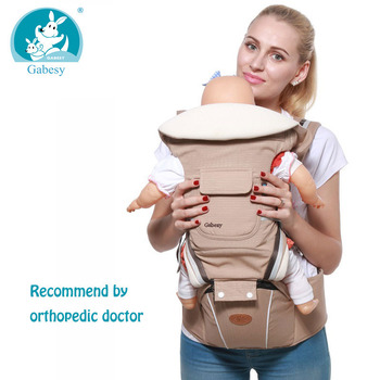 luxury 9 in 1 Baby Carrier Ergonomic Carrier Backpack Hipseat for newborn and prevent o-type legs sling Baby Kangaroos new born 1