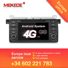 7 inch Android 7.1 for bmw E46,M3,car dvd,gps navigation,wifi,4G,BT,canbus,radio,RDS,quad core,1024x600,support obd2,dvr(China)