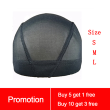 Spandex Mesh Dome Wig Cap Easier Sew In Hair Stretchable