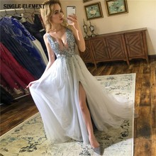 SINGLE ELEMENT Sexy Tulle Long Prom Dresses New Arrival Backless Sweep Train Beaded A Line Special Occasion Evening Gowns