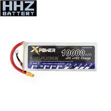 2pcs Xpower 11.1V Lipo 10000mAh 3S 30C XT60 T Plug RC Drone Batteria For RC Hubschrauber Auto boot Quadcopter Drone Bateria Lipo