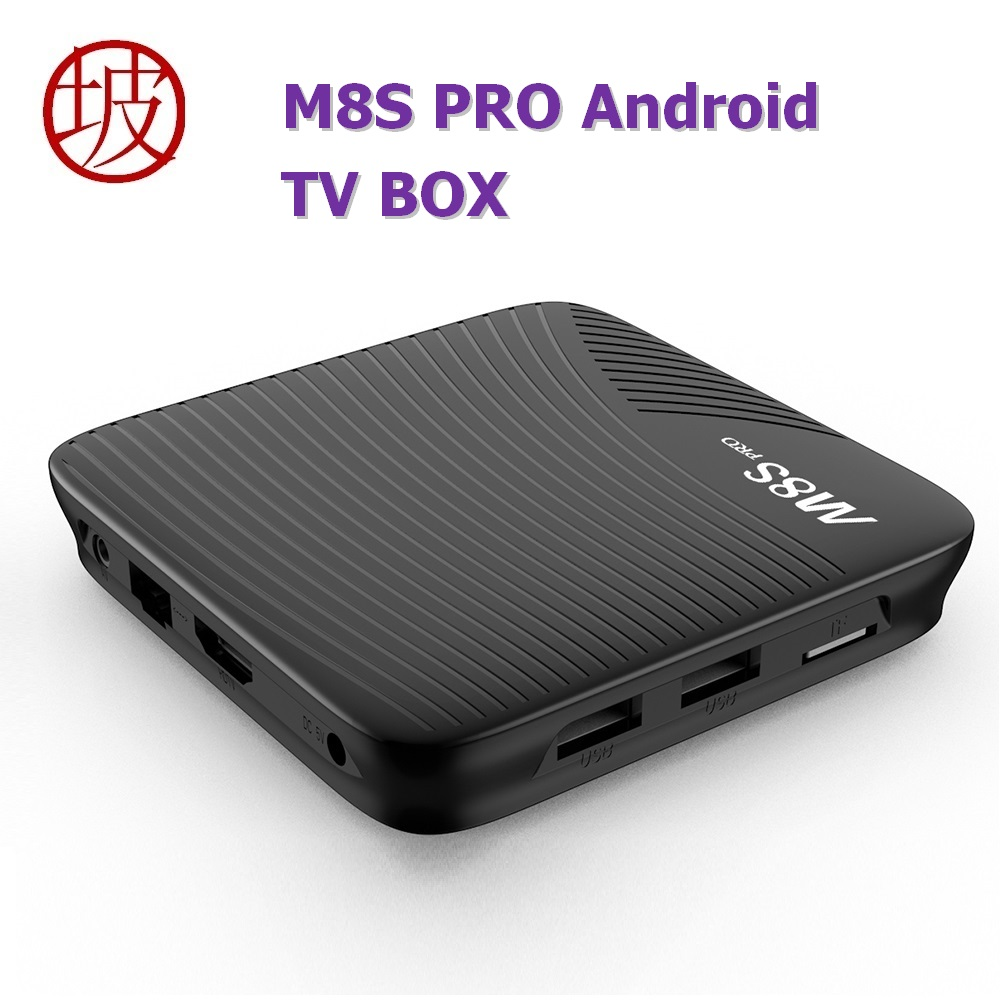 M8S PRO Android  TV BOX 2GB DDR4 16GB Android 7.1 Smart TV Box Amlogic S912 Octa Core CPU TV Center Wifi 4K H.265 SMART MINI PC 5pcs android tv box tvip 410 412 box amlogic quad core 4gb android linux dual os smart tv box support h 265 airplay dlna 250 254