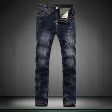 Кошки должны быть личности мужчина Джинсы мужчин Повседневная брюки новый бренд брюки прямые брюки дизайнер мальчик джинсы Маленькие ноги штаны