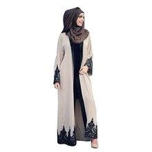 women lace long sleeve muslim dress (2 colors)