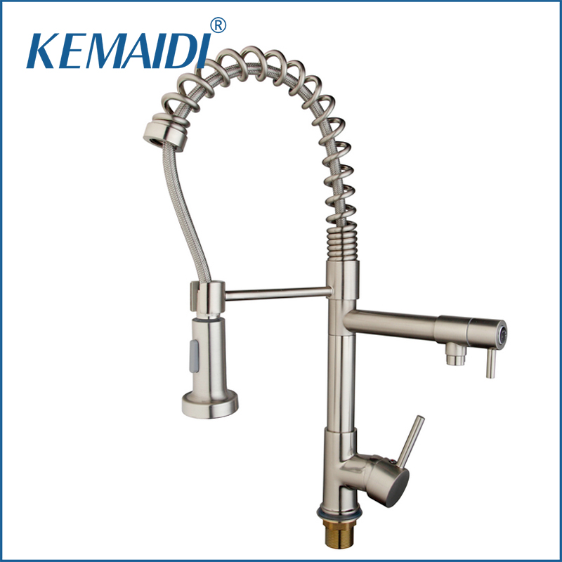 KEMAIDI New Two Function Water Kitchen Faucet Nickel Brushed Vessel Sink Swivel Faucet Washbasin Mixer Taps with Pull Down SprayKEMAIDI New Two Function Water Kitchen Faucet Nickel Brushed Vessel Sink Swivel Faucet Washbasin Mixer Taps with Pull Down Spray