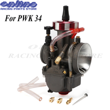 Carburetor For PWK 34mm Keihi Modify Off Road Motorcycle Scooter UTV ATV With Power Jets  4T Engine universal