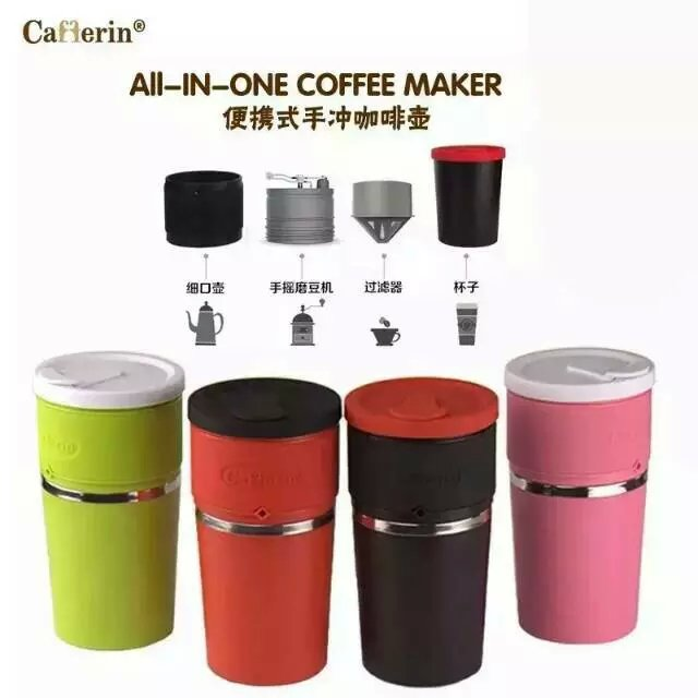 All-in-one coffee maker/Portable all-in-ine coffee maker with drip kettle/tumbler cup/grinder ,hot and new product caso coffee one