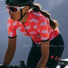 MAAP sexy goddess skin jersey bicycle short sleeve cycling shirt women 2019 pro team game sweatshirt quick dry triathlon custom
