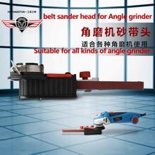 10mm/14mm belt sander head suitable for all kinds of angle grinder abrasive tools