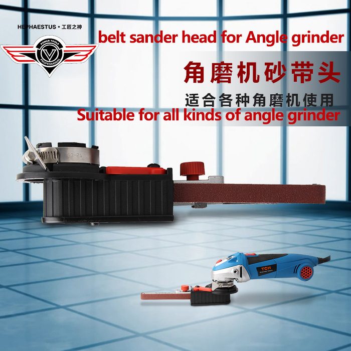 10mm/14mm belt sander head suitable for all kinds of angle grinder abrasive tools