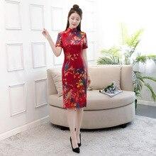 Chinese Traditional Cheongsam Womens Silk Satin Knee-ength Dress