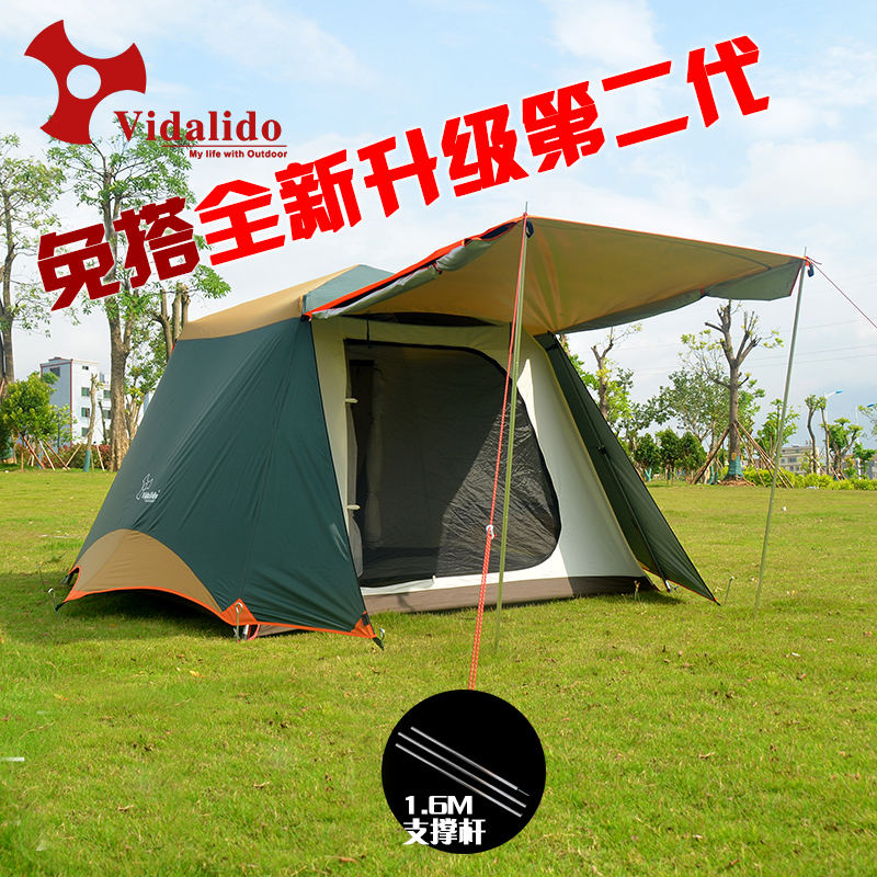 Upgrade new free build 2doors 3 - 4persons fully-automatic tent automatic camping family tent in good quality family travel tent недорго, оригинальная цена