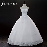 Fansmile Cheap Vintage Lace Up Wedding Dresses 2016 Vestidos de Novia Plus Size Bridal Dress Wedding Gowns Free Shipping