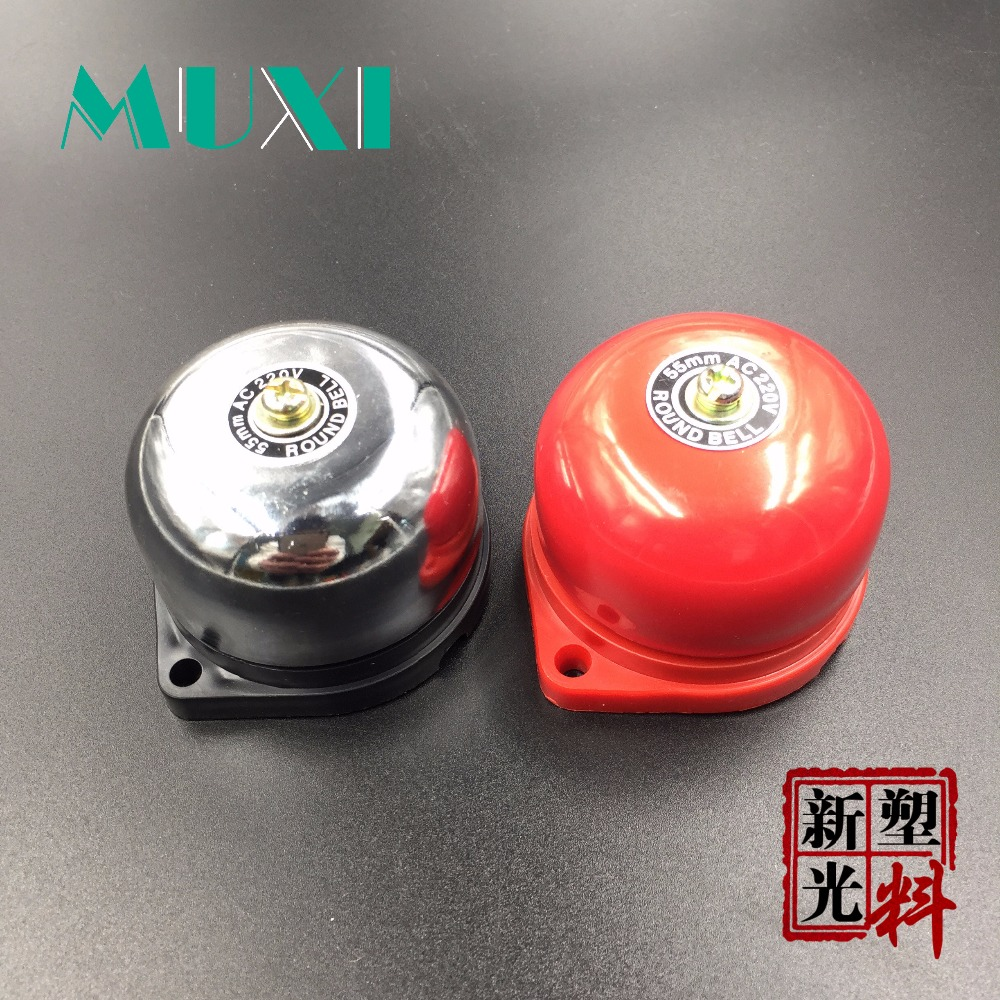 2pcs Tradition electric bell 2 inch 220vac 8w 95DB Alarm Bell High Quality Door bell School Factory Bell ремень мужской askent цвет черный rm 6 lg размер 125