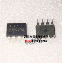 Send free 10PCS A4701 HCPL4701 HCPL-4701  DIP-8   New original hot selling electronic integrated circuits