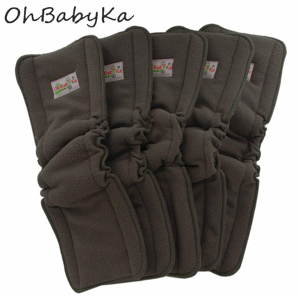 Ohbabyka Fralda de Bambu do Carvão Vegetal Inserções Elásticas para as Fraldas Do Bebê Fraldas De Pano Reutilizáveis Lavável Fralda De Pano Inserir 5 unidades/pacote