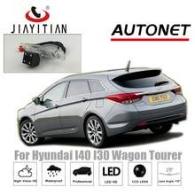 JIAYITIAN камера заднего вида для hyundai i40 wagon/i40 i30 Tourer CCD/камера ночного видения обратная Лицензия Пластина камера