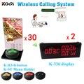 Bar Sistema de Chamada K-336 + H3-B + ST Para Serviço Rápido E Sem Fio Com Personalizado Frete Grátis