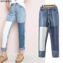 Freeshipping джинсы женщина летние джинсы 2017 личность мода досуга Синие и белые джинсы