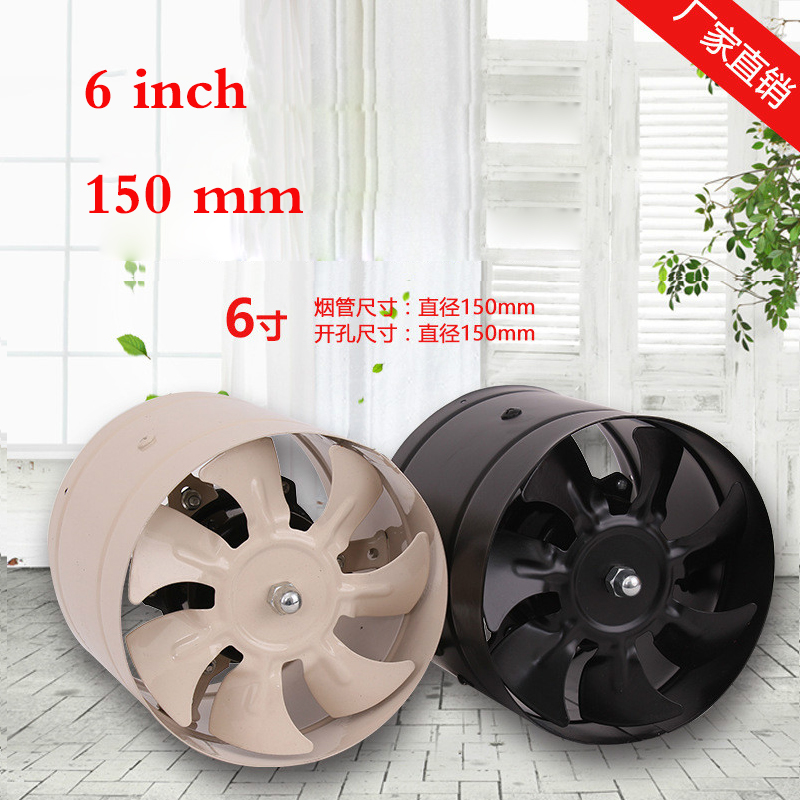 6 inch strong mute cylinder exhaust fan industrial air purification pipe fan