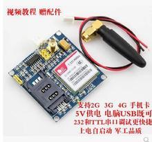 Новый SIM900A V4.0 комплект Беспроводной модуль расширения GSM GPRS Совета Телевизионные антенны испытания во всем мире магазине