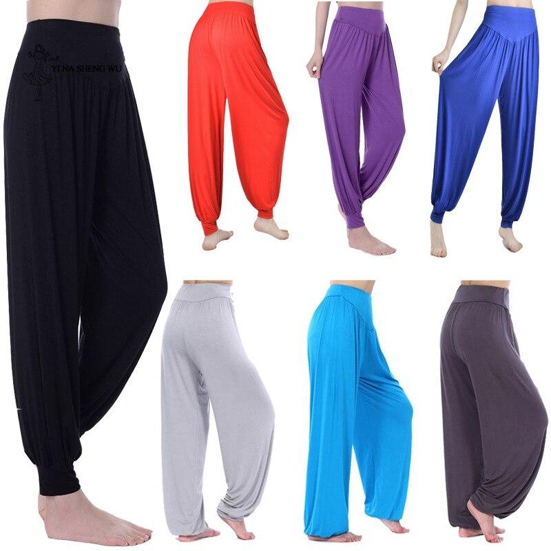New women large size casual Modal harem pants lady Dance practice pants yoga suit plus size Long Trousers Bloomers dancewear