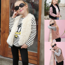 fur vest baby  toddler girls