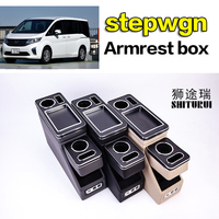 FOR HONDA stepwgn 2001 2009 row front railing box set general business armrest central store Business car 3th 15CM16CM