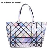 Mode Frauen Handtaschen BaoBao Laser Geometrie Pailletten Spiegel Klar-einkaufstasche Holographische Frauen Schulter Bao Bao Taschen für Teenager Mädchen