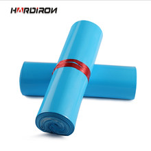 HARDIRON Blue Courier Poly Mailer Bags Plastic Post Mail Pouch Envelope Self Adhesive Seal Packet Shipping Sack(China)