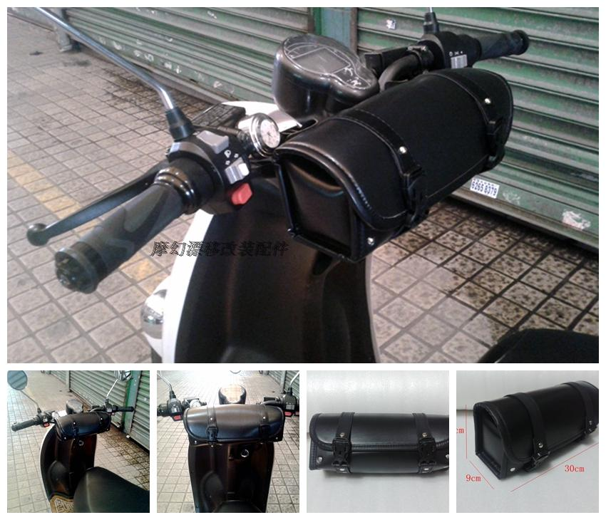 цена на Special offer motorcycle moped small King custom modified Knight bag bag hanging out free Mabian top box