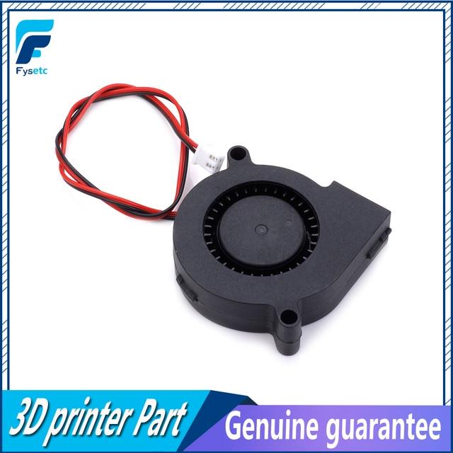 2 sztuk 12 V/5 V DC 5015 50mm cios radialny wentylator łożysko ślizgowe dla elektronicznych części drukarki 3D Prusa I3 MK3 VS łożysko kulkowe