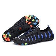 Clorts легкий Открытый пляжная обувь быстросохнущие летние шлепанцы для Плавания удобные Быстросохнущие кроссовки для Для мужчин Для женщин кроссовки