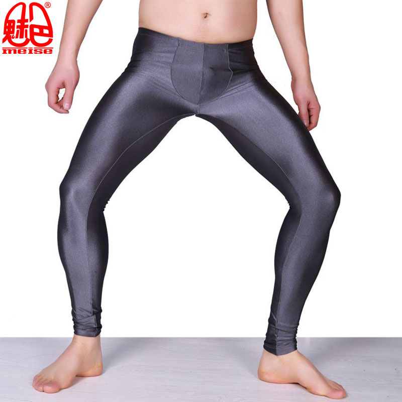 Sexy Men Plus Size  U Convex Pouch Legging Glossy Oil Shiny Lycra Leggings Gray High Elastic Soft Breathable Pencil Pants F38