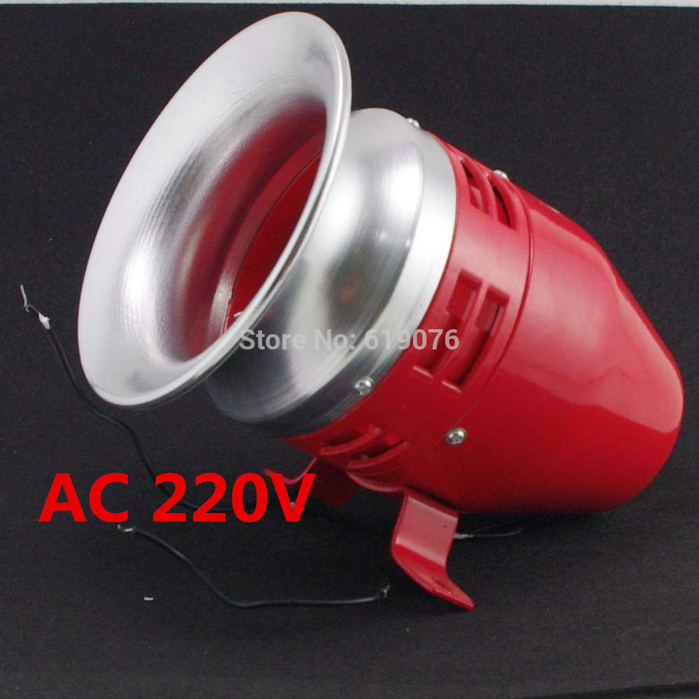 AC 220V Mini Motor Driven Air Raid Siren Horn MS-390 ms 490 ac 110v 220v 150db motor driven air raid siren metal horn double industry boat alarm