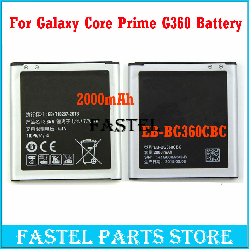 New EB-BG360CBC Mobile Phone Battery for Samsung Galaxy Galaxy Core Prime G360 G3608 G3606 G3609 Cell phone battery