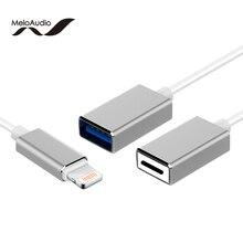 MeloAudio для Lightning к USB OTG зарядный кабель, мужчин и женщин, для iPhone/iPad/iPod компьютерная клавиатура в виде фортепьяно среднего размера AMP ЦАП микрофон