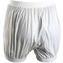 1 шт.* Пластиковые штаны для взрослых и детей, прозрачные P012-1